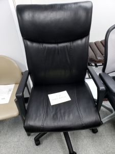 AllSteel Executive Leather Chair