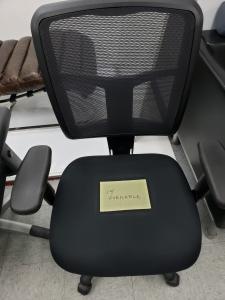 Office Star Mesh Back Chair